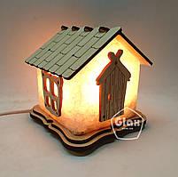 Соляная лампа светильник Домик белый
