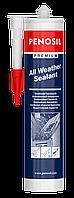 Водостойкий герметик PENOSIL All Weather Sealant 310 мл