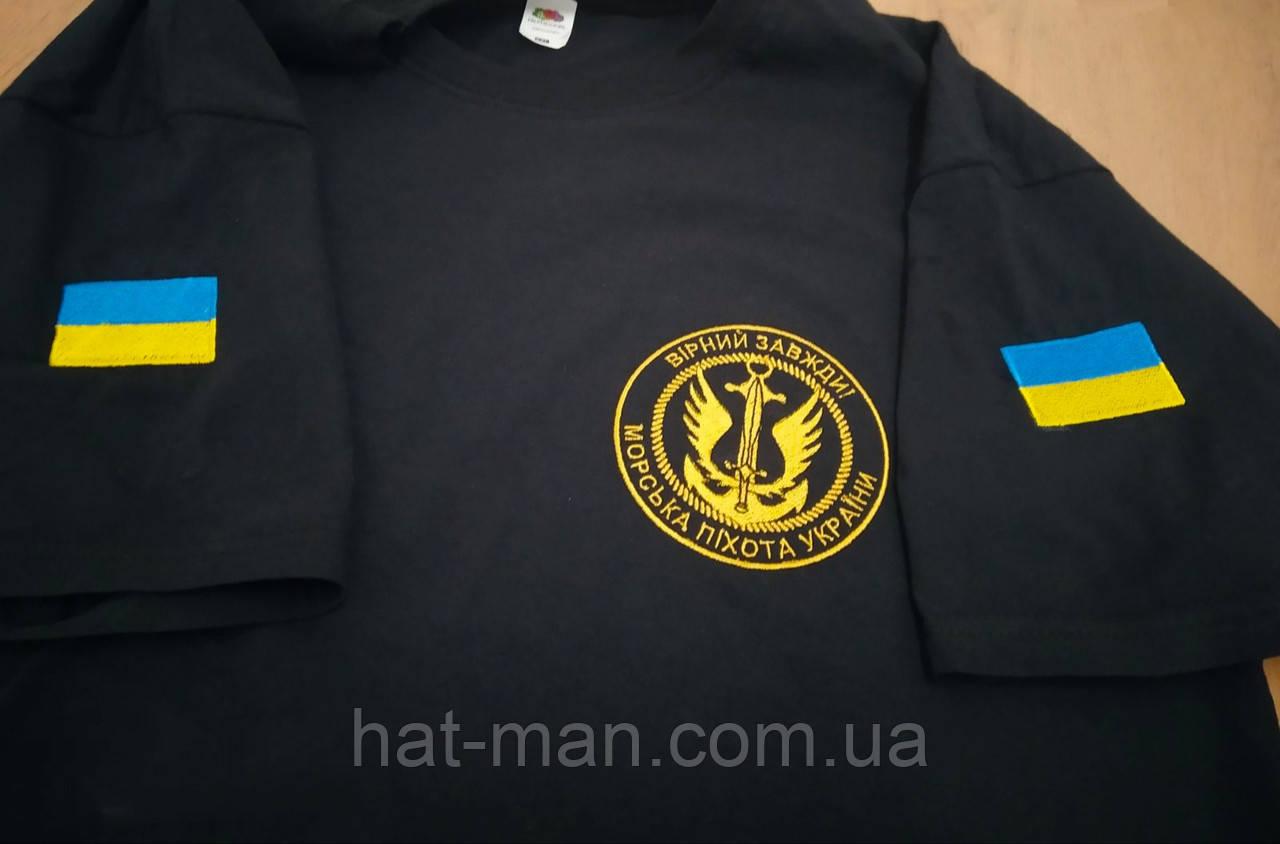 """З вишивкою """"Морська піхота"""" і прапором"""