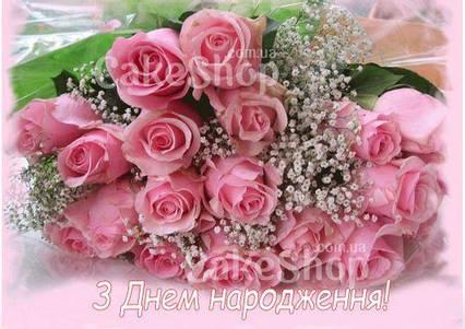 Вафельна картинка Троянди 2