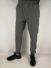 Трикотажні спортивні штани