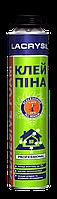 Профессиональная клей-пена Lacrysil, 800мл.