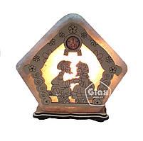 Соляная лампа светильник Домик большой бабушка с дедушкой