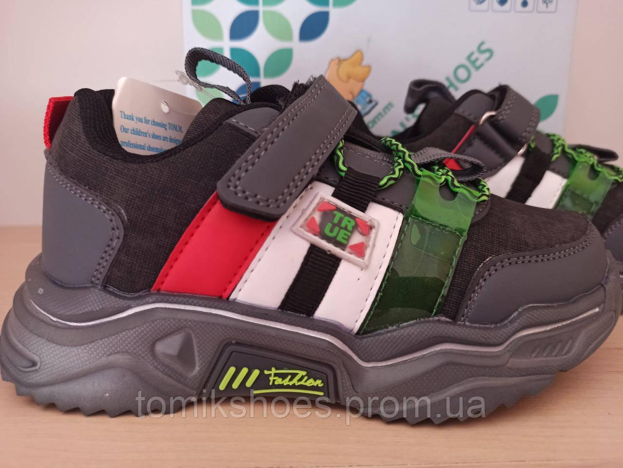 Кросівки дитячі на хлопчика Tom.m 7667E. 27-32 розміри.