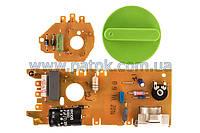 Модуль управления для кухонного комбайна Braun K700 7322010284