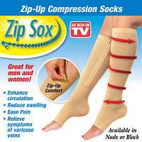 Носочки компрессионные Zip Sox
