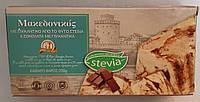 Кунжутна Халва з шоколадом і стевією 200 г