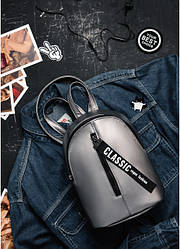 Рюкзак Sambag Mane SETe dark silver
