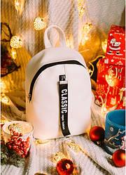 Жіночий рюкзак Sambag Mane SH білий