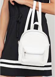 Жіночий рюкзак Sambag Brix BE білий