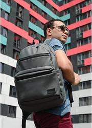 Мужской рюкзак Sambag Zard LKT графитовый
