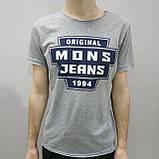 Мужская футболка Mons Jeans голубая, мята, серая, горчица, белая, фото 3