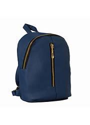 Рюкзак Sambag Liubavab SEG темно-синій