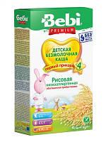 Каша безмолочная рисовая низкоаллергенная с пребиотиками Bebi Premium, 200 г