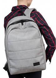 Женский рюкзак  Sambag Zard LRT светло-серый нубук