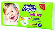 Подгузники Helen Harper 4 maxi 9-18 кг (50 шт)