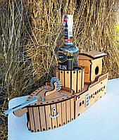 Деревянный Мини бар Корабль подарок сувенир ручной работы подставка под бутылку