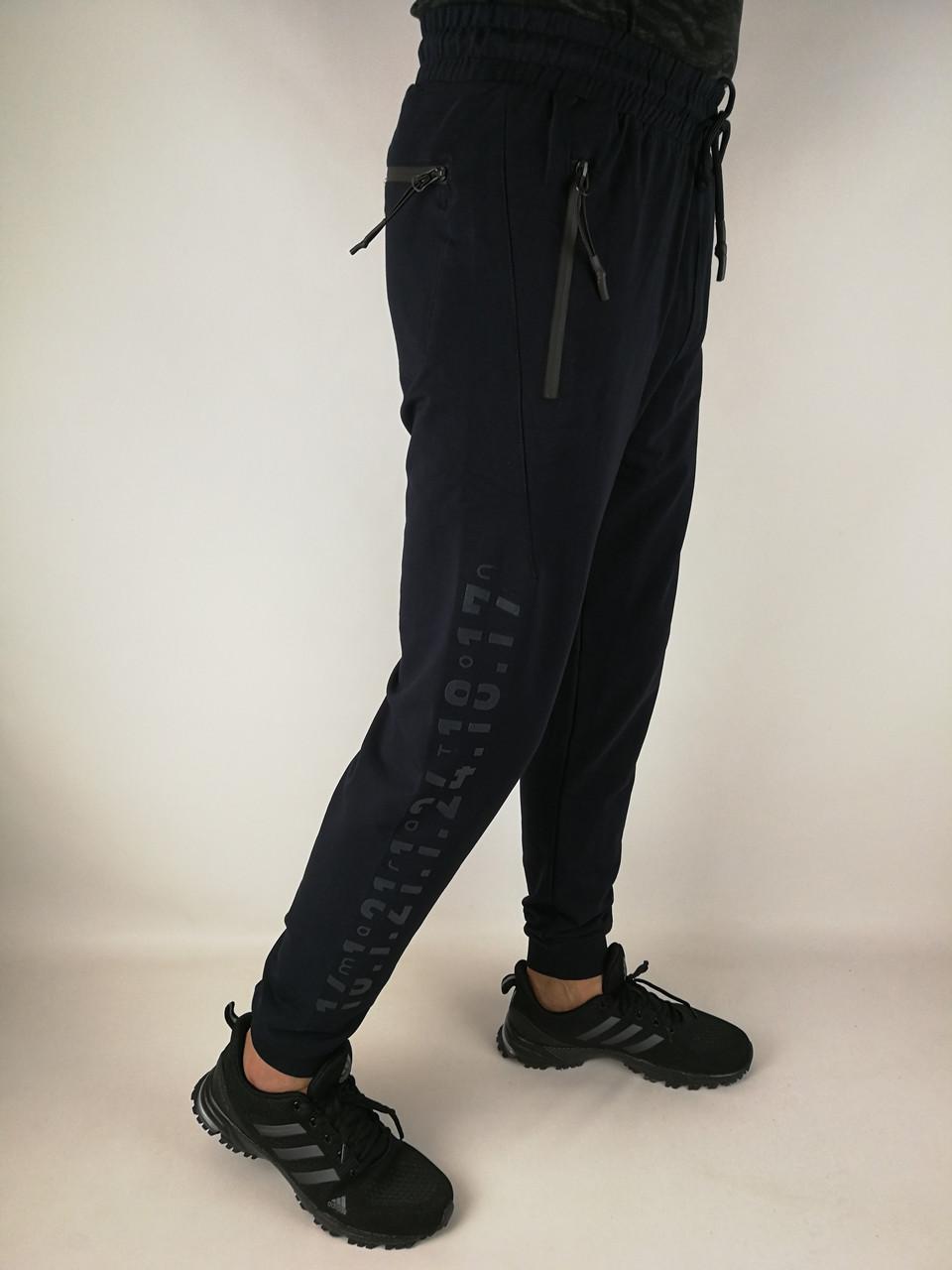 Чоловічі штани манжет