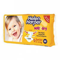 Подгузники Helen Harper 5 junior 15-25 кг (44 шт)
