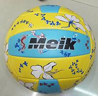 Мяч волейбольный BT-VB-0010 PU