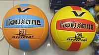 Мяч волейбольный BT-VB-0024 PU