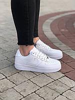 Кроссовки женские Nike Air Force 1 White кеды повседневные белые найк аир форс 1
