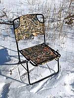 """Складаний стілець для риболовлі, пікніка, кемпінгу, відпочинку на природі """"Класичний"""" купити"""