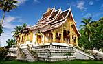 """Экскурсионный тур во Вьетнам """"Вьетнам - Лаос - Камбоджа"""" на 12 дней / 11 ночей, фото 2"""