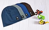 """93541. Шапка-домік для хлопчика подвійна """"G CLASSIC STYLE"""", Vivatricko 1-8 років, різні кольори, фото 6"""