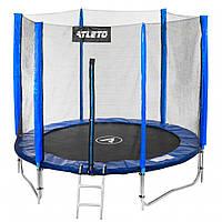Батут Atleto 252 см (синий) с двойными ногами и сеткой + лестница