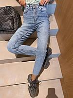 Голубые джинсы МОМ женские прямые на высокой посадке (р.25-31) 68SH583