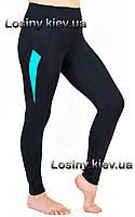 Спортивные лосины больших размеров Женские леггинсы лосины для фитнеса Одежда для йоги Valeri 1202