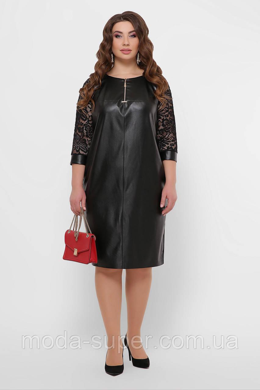 Стильное женское платье с вставками из эко-кожи рр 50-54