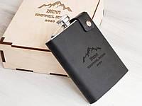Оригинальная подарочная именная фляга для любителей гор, кожаный чехол, из нержавейки, 240 мл