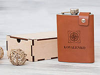 Фляга в кожаном чехле именная фляга сувенирная стальная в кожаном чехле с гравировкой, 240 мл