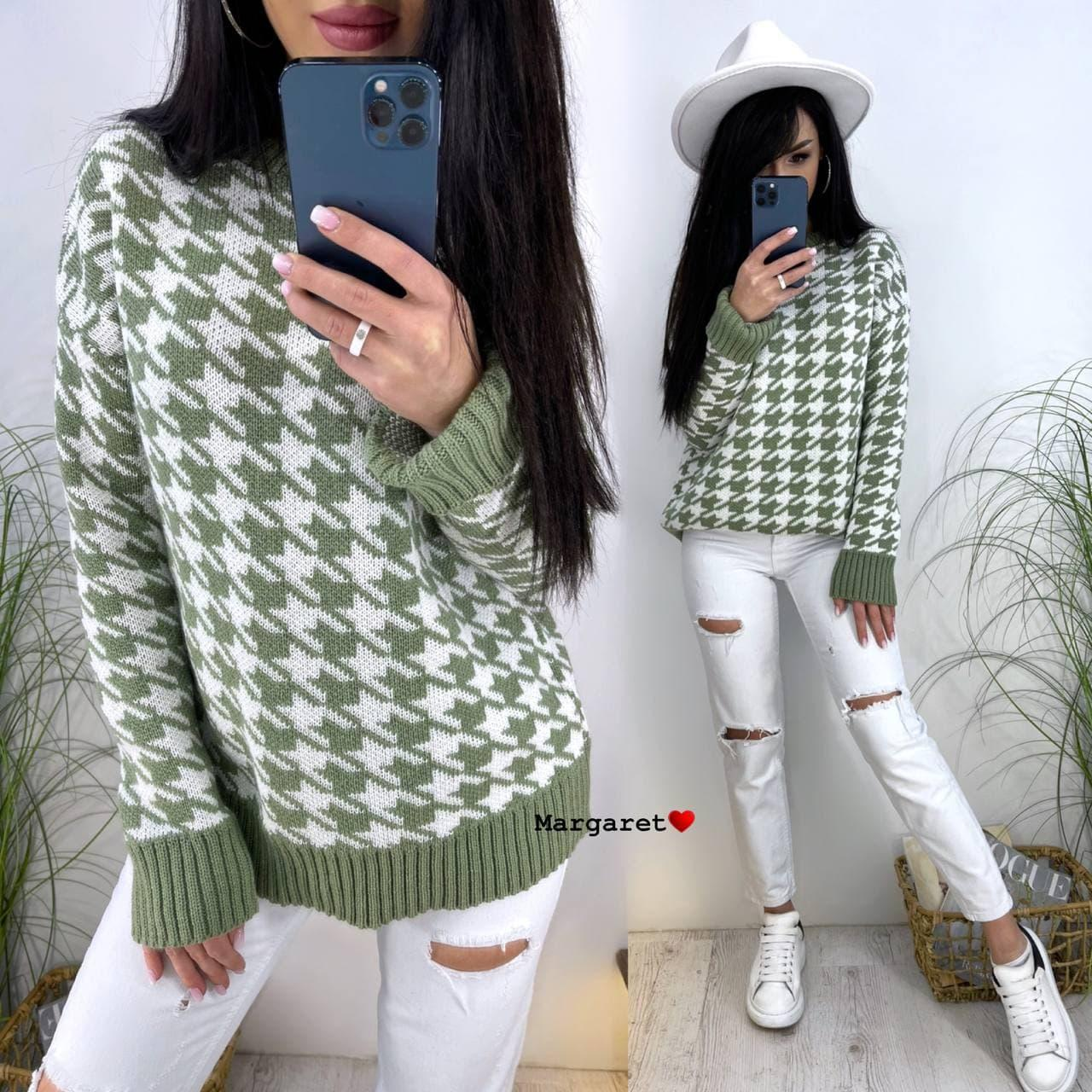 Вязаный свитер с принтом гусиная лапка с манжетами и воротником (р. 42-52) 9sv1111