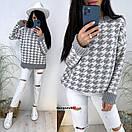 Вязаный свитер с принтом гусиная лапка с манжетами и воротником (р. 42-52) 9sv1111, фото 5