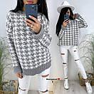 Вязаный свитер с принтом гусиная лапка с манжетами и воротником (р. 42-52) 9sv1111, фото 7