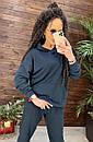 Спортивный костюм с свободным худи и штанами на манжетах женский из двухнитки (р. S - XL) 7so1207, фото 7