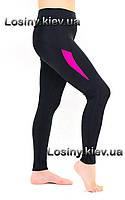 Спортивні жіночі великих розмірів, одяг для фітнесу батал спортивні жіночі Valeri 1202 з рожевим, фото 1