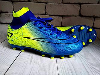 Футбольные бутсы с носком синие с желтым Caroc 32-37 р 35