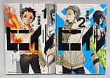 Манга на японській мові Hiniiru 1-2 set, Yuichi Kato (2 з 5), фото 2