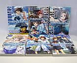Манга на японській мові ROBOTICSNOTES, 1-6 set (6 з 6), фото 2