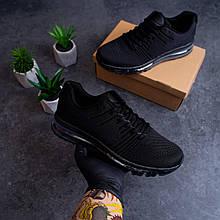 🔥🔥🔥 Кроссовки мужские кеды спортивные повседневные черные кожаные текстиль