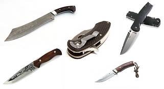Ножи, мачете