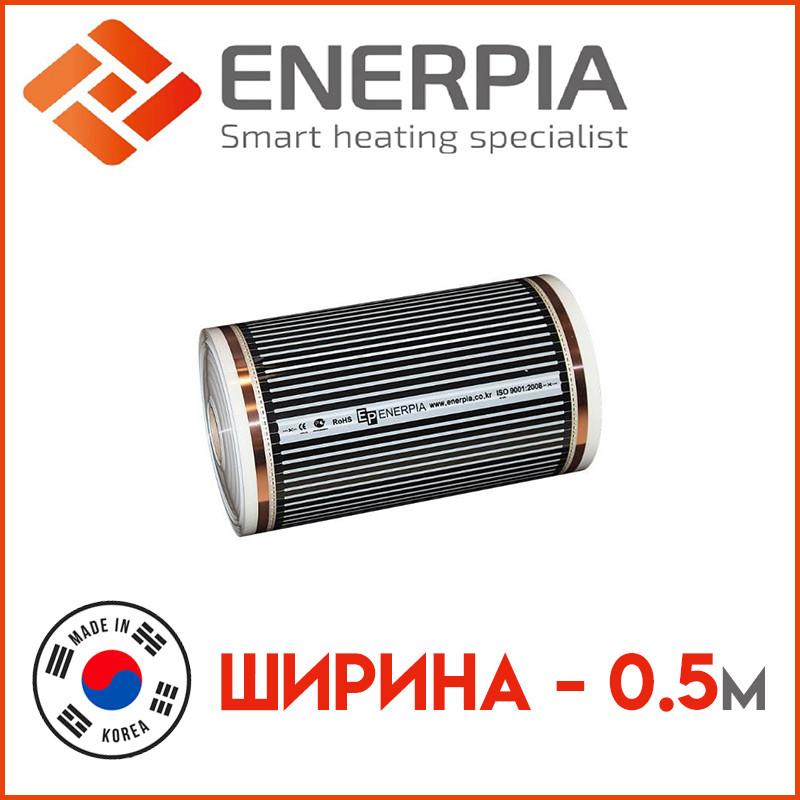 """Інфрачервона плівка """"Enerpia"""" (Корея) Ширина 0.5м Тепла підлога під ламінат"""