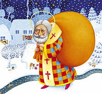 Скидки к Дню Святого Николая!