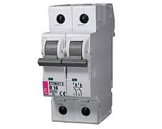 Автоматические выключатели ETIMAT 6 2- полюсные (Icu-6kA)