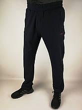 Чоловічі штани рівні