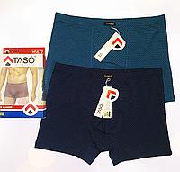 Чоловічі труси боксерки Taso бавовна+бамбук в упаковці 2 шт Розмір XL